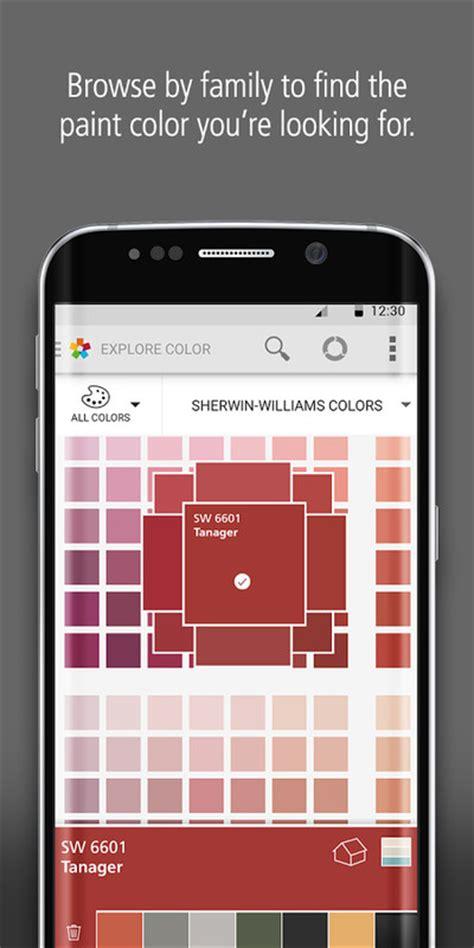 cion platt color snap app 28 images slap appy sherwin williams