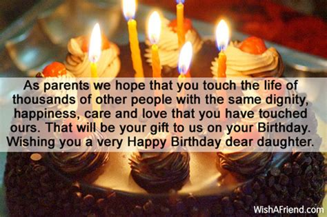Same Birthday Quotes Mother Daughter Same Birthday Quotes Image Quotes At