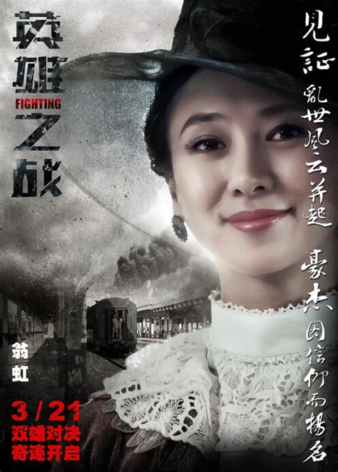 chinese film fighting yvonne yung movies actress hong kong filmography
