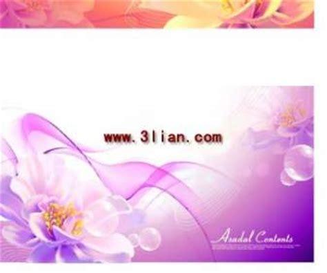 Banner Manik Pohon Natal Bersalju vektor tanaman vektor gratis gratis page10