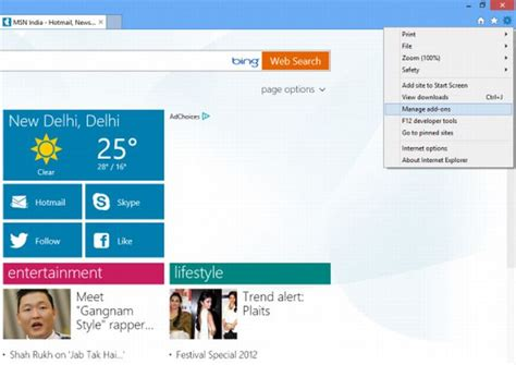 best manager windows 8 choose search provider in windows 8 explorer 10