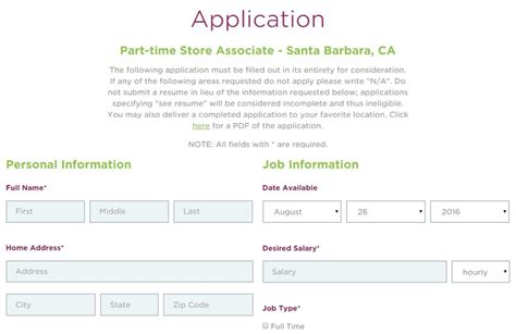 printable job application for yogurtland how to apply for yogurtland jobs online at yogurt land com