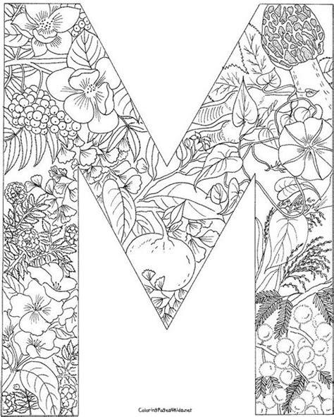mandala coloring pages letters alphabet coloring pages coloring pages for