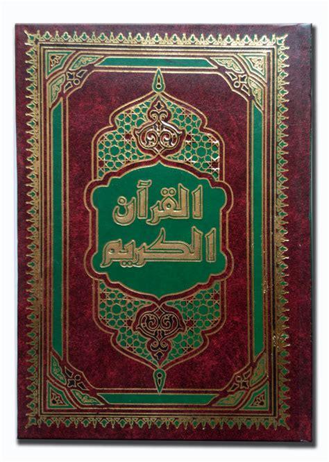 Al Quran Utsmani Mungil Cantik B7 Alquran Import Alquran Non Terjemah al quran darul manar xl 25x35cm jual quran murah
