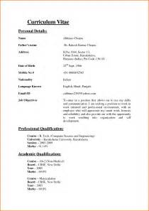 Resume Job Application Pattern by Resume Template For Teacher Job Resume Resume Template For