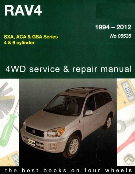 free auto repair manuals 2012 toyota rav4 engine control toyota rav4 1994 2012 gregorys owners service repair manual 9781620921050 gregory s publications