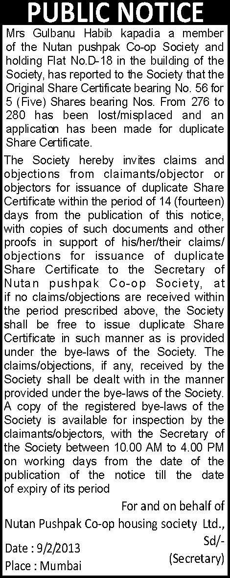 SOCIETY SHARE CERTIFICATE LOST ADS STARTS 890/-