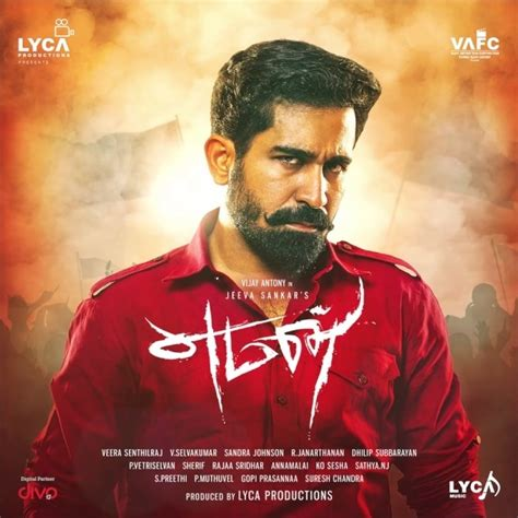 theme music mp3 tamil naan vijay antony tamil mp3 songs download slock agreeing ml