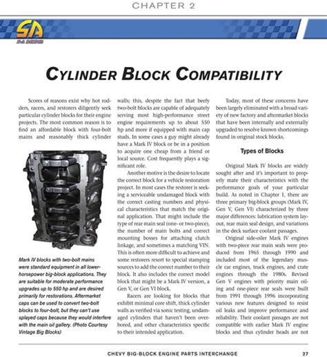 ford big block parts interchange books chevy chevrolet 348 396 402 427 454 big block engine parts