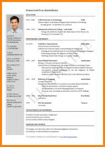 most recent resume format 6 new cv format 2017 free download commerce invoice chronological resume example a chronological resume
