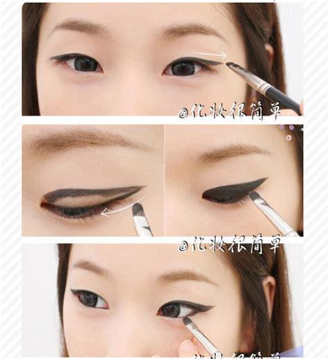 japanese makeup tutorial single eye lid asian chinese korean japanese makeup diy