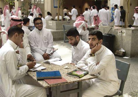 How Many Mba Students In Saudi Arabia east battles west in saudi arabia middle east