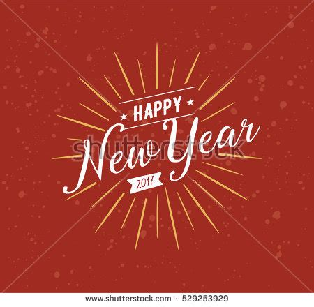 new year promotion banner happy new year 2017 text design stock vector 529253929