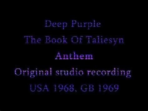 anthem purple purple anthem 1968