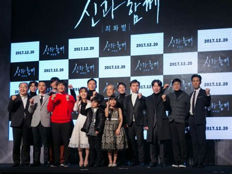 along with the gods singapore release date cinemaonline sg quot along with the gods quot stars attend gala