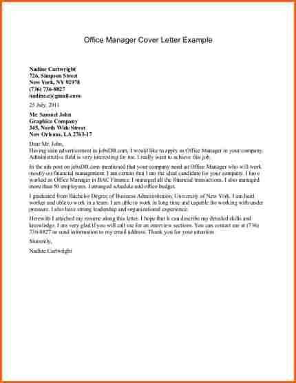 data entry clerk cover letter example icover org uk