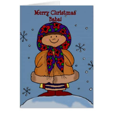printable ukrainian christmas cards ukrainian christmas greeting cards zazzle