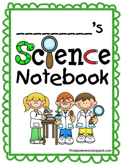 printable science journal cover first grade wow science notebook
