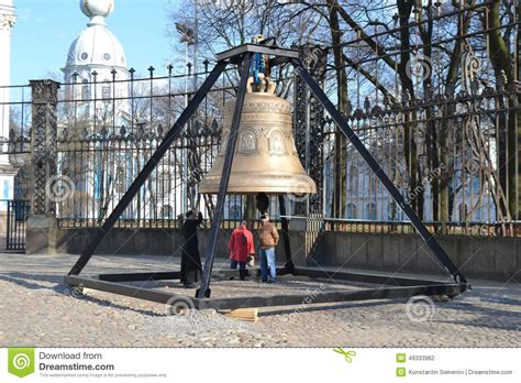 large bell image gallery large bell