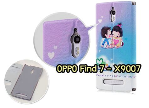 themes oppo r821 m973 05 เคสฝาพ บ oppo find 7 ลาย kiss kid anajak mall