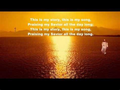 477 Best Spiritual Music Images On Pinterest Gospel