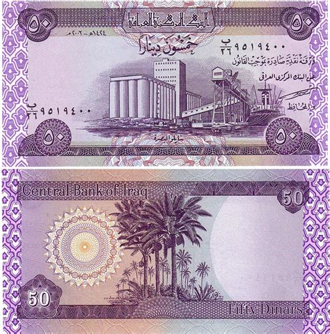 is the iraqi dinar worthless paper or maker of photos image gallery new dinar