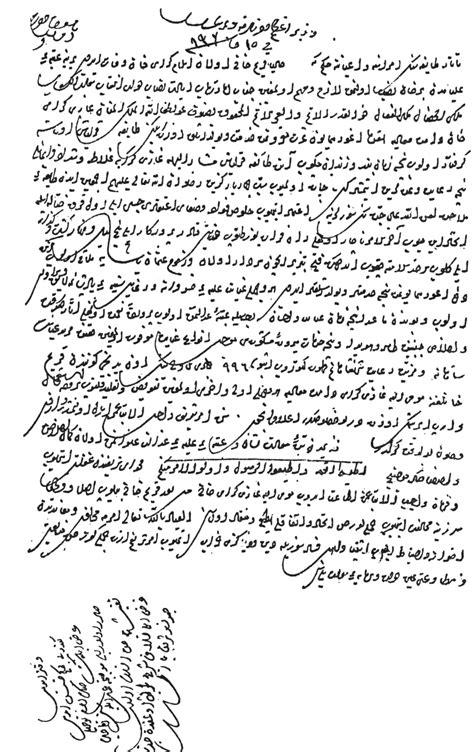 Chef Ottoman 4 Lettres by La Moscovie L Empire Ottoman Et La Crise Successorale De