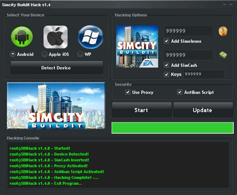 hacker apk 2014 simcity buildit hack tool v3 01 rar