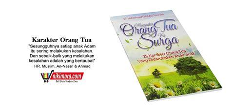 format buku penghubung orang tua buku islam mengantar orang tua ke surga