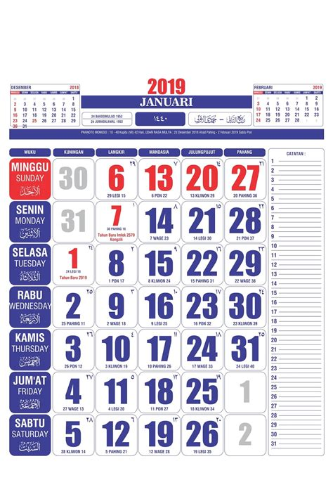softcopy kalender  setting kalender  desain kalender  template kalender