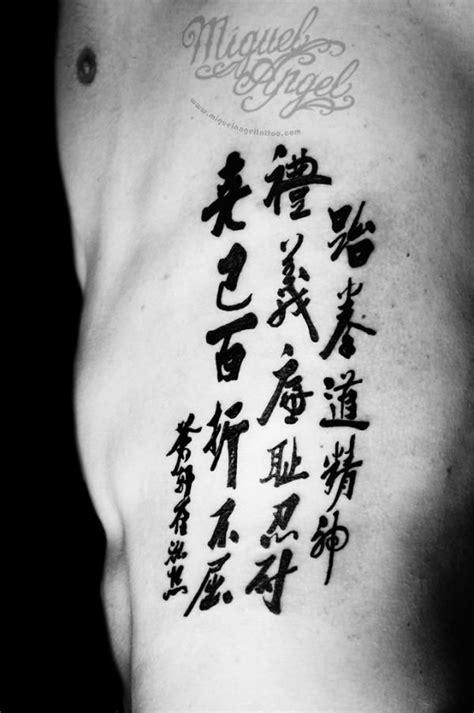 tattoo japanese text 1811 best tattoo ideas images on pinterest tatoos