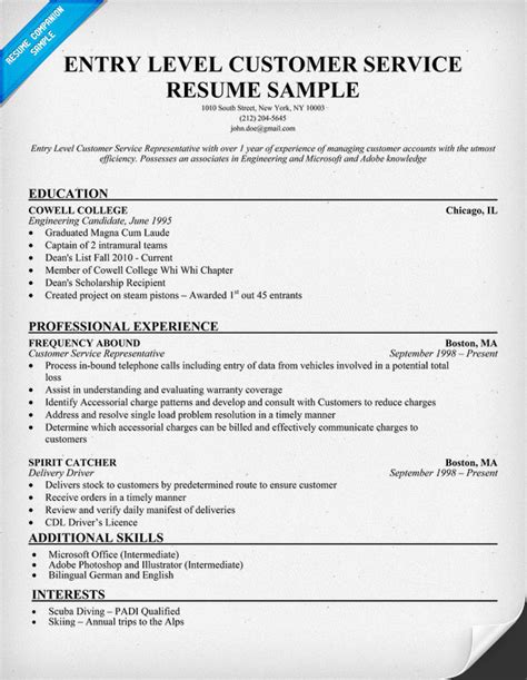 entry level customer service resume sle компания 171 альянс логистик 187 187 customer service