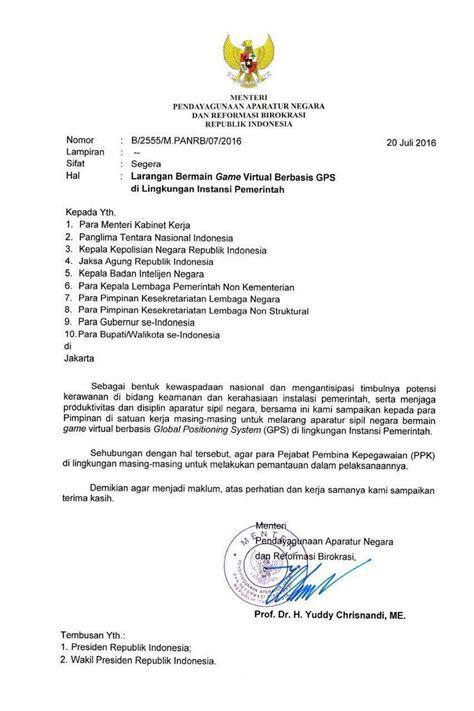 Contoh Surat Lamaran Untuk Kemendikbud by Kecamatan Adipala On Quot Surat Edaran Kempanrb