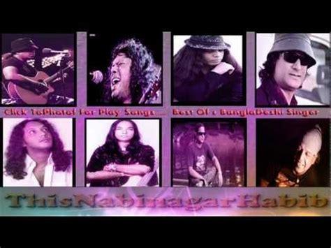 best of ayub bachchu lrb songs album porikkha biplob ayub bachchu hasan audio mixed