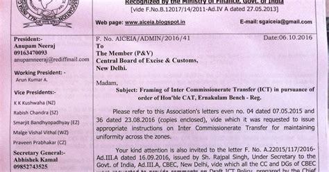 commetns on draft ict policy by all india central excise inspectors association all india
