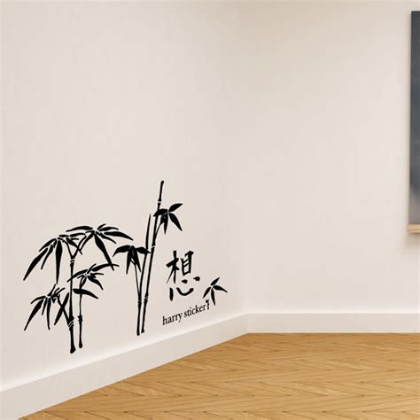 Wallsticker The Grass by Bamboo Grass Wallpaper Wallpapersafari