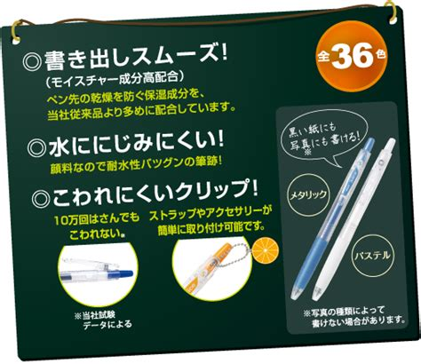 Sale Pulpen Gel Brown Cony 0 5mm choose 5 from 36 colors 5 x pilot juice 0 5mm retractable gel ink ballpoint pen ebay