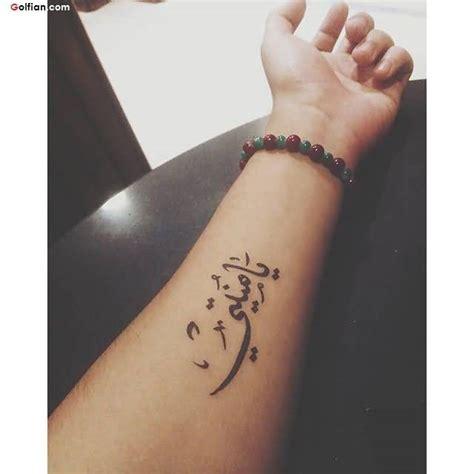 arabic tattoo lettering design arabic calligraphy designs and meanings arabic calligraphy