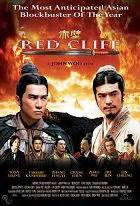 film perang mandarin red cliff catherinewiranatanasution s weblog