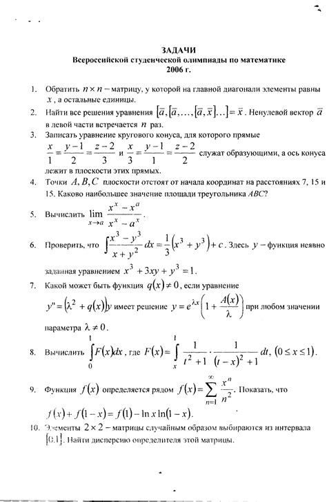 Russian Math Worksheets by Math Olympiad Worksheets Pdf High School Math Olympiad