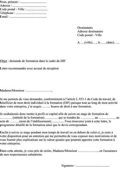 Exemple De Lettre De Demande De Financement Pour Un Projet modele de lettre pour demande de formation a mon employeur