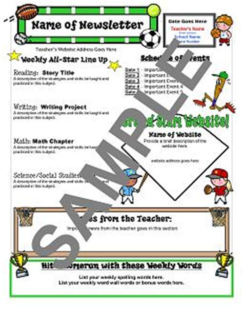 sports newsletter template classroom theme resources from s clubhouse