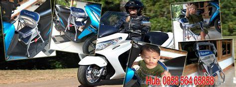 kursi motor anak home