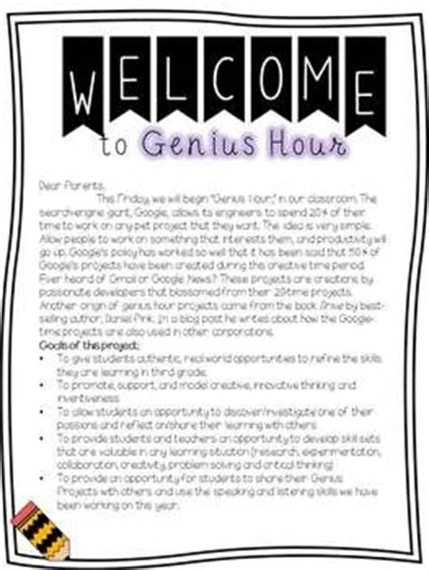 Research Project Letter To Parents 25 Best Ideas About Genius Hour On Project What Is Genius And Genius 2016