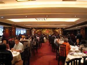 restaurant file yung kee restaurant interior 2008 jpg wikimedia commons