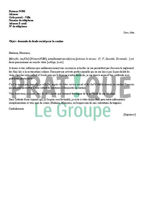 Demande De Fonds Lettre Lettre De Demande De Fonds Social Pour La Cantine Pratique Fr