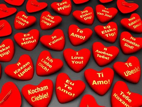 imagenes de te amo en diferentes idiomas im 225 genes tiernas para expresar tu amor