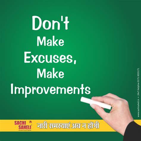 Inspirational Thoughts Monday Motivational Post Sachi Saheli 1