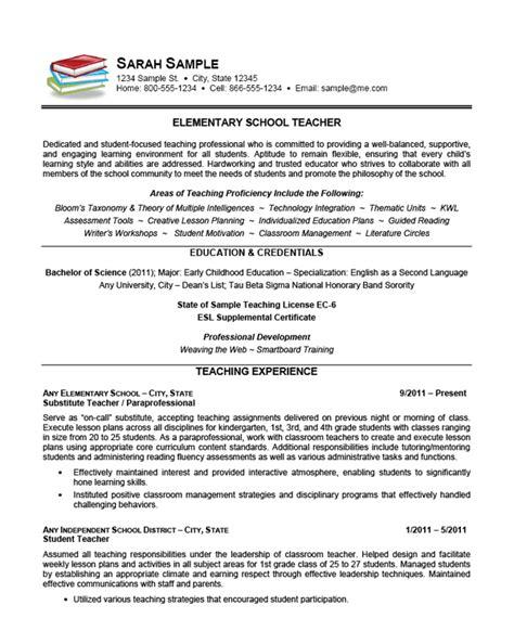 elementary school resume exle teaching resume