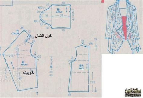 pattern drafting notes البوليرو الدرابيه بانواعه المختلفة مشرحة حصريا لمنتدانا